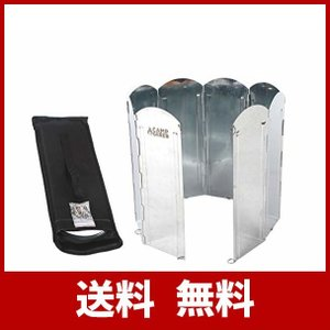 【サイズ】幅120cm × 高さ40cm 厚み0.3mm 8枚連結 (1枚 15cm) Oリング14...
