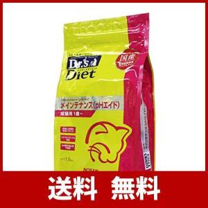 ドクターズダイエット (Drs DIET) 療法食 猫用 メインテナンス (pHエイド) 1.5kg