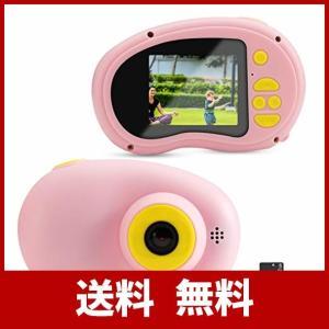 子供用 デジタルカメラ トイカメラ 子供プレゼント 子供用カメラ 写真と撮影可能 800万画素 2.0インチ画面 SDカード付き(32G) 高画質 プ