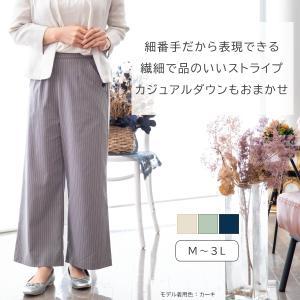 ストライプワイドパンツ|yoemon-store