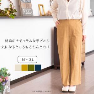 綿麻グルカワイドパンツ|yoemon-store