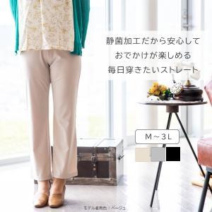 TioTio清潔加工ストレートパンツ|yoemon-store