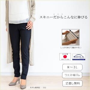 ディップスキニーパンツ|yoemon-store