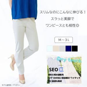 セオアルファ ディップパンツ|yoemon-store