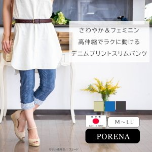 裾レースつきスリムダーツパンツ yoemon-store