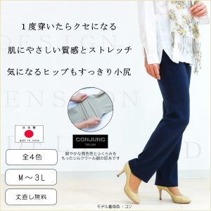 【DDDシリーズ】コンジュンクパンツ|yoemon-store
