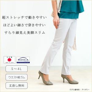 ヒットラインスリムパンツ yoemon-store