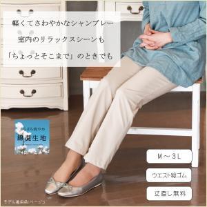 リベット付きサテンカジュアルパンツ|yoemon-store