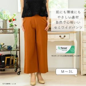前タブつき ストレートワイドパンツ yoemon-store