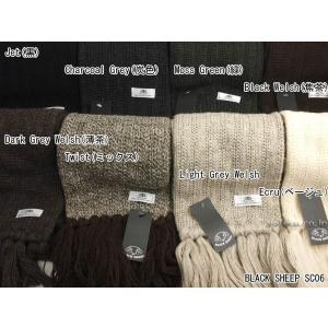 ブラックシープ マフラー BLACK SHEEP SC06 (太編み)
