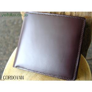 SUZUKI オリジナル コードバン 二つ折り財布
