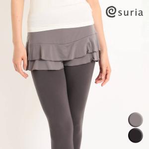 スリア SURIA ティアードショーツ ヨガウェア ヨガパンツ ヨガ パンツ スカート風 レディース 新作 ブランド 送料無料 yoga-pi