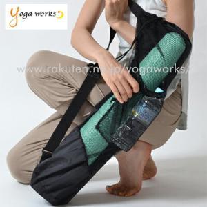 ヨガマット ケース バッグ ヨガワークス ポケット付きメッシュバッグ yogaworks