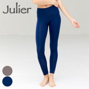 Julier ヨガウェア ヨガパンツ ホットヨガ対応 ジュリエ ヨガ ピラティス ホットヨガウェア レギンス レディース ヨガブランド|yoga-pi