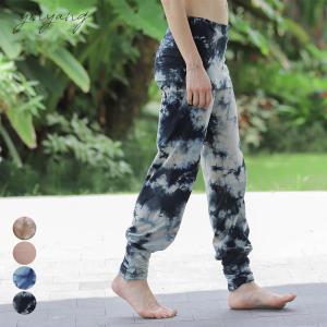 インヤン ヨガウェア ヨガパンツ ハヌマンパンツ 草木染め インヤン|yoga-pi