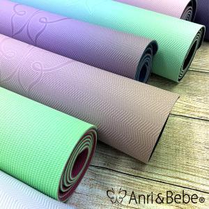 アンリベベ ヨガマット リバーシブルエコマット 5mm ヨガブランド アンリベベエコロジカルヨガマット 送料無料|yoga-pi
