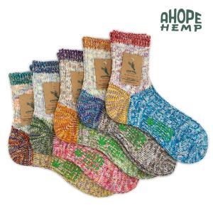 アホープヘンプ a hope hemp ソックス shx206 メール便送料無料 【ヘンプ 靴下 メンズ レディース ミッド丈 靴下】|yoga-pi
