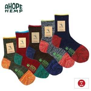 ア ホープヘンプa hope hemp ソックス hsx207 メール便送料無料  ソックス メンズ レディース 靴下 ヘンプ 抗菌 靴下 ソックス |yoga-pi