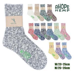 a hope hemp ソックス SHSX007 ア ホープヘンプ 靴下, 抗菌 ,ソックス,メンズ...