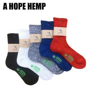 a hope hemp ソックス SHSX009 ア ホープヘンプ 靴下, 抗菌 ,ソックス,メンズ,レディース,ミッド|yoga-pi