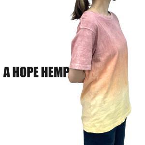 a hope hemp Tシャツ ベンガラ染め メンズ レディース アホープヘンプ ヘンプ 服 Tシャツ レギュラー S/S TEE 定番 yoga-pi