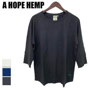 a hope hemp Tシャツ メンズ レディース アホープヘンプ ヘンプ 服 Tシャツ ラグラン3/4 TEE yoga-pi