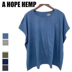 a hope hemp Tシャツ レディース アホープヘンプ ヘンプ 服 Tシャツ Bamboo kite TEE yoga-pi