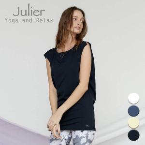 ジュリエ Julier ヨガウェア Tシャツ ホットヨガウェア プライムフレックスチュニック ホットヨガウェア B1911JUB200 yoga-pi