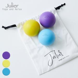 ジュリエ ヨガ Julier ヨガグッズ ボール リリースボール julier プロップス マッサージボール 筋膜 ボール 筋膜リリース  2021年秋冬aw 新作|yoga-pi
