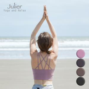 ジュリエ ヨガ Julier ヨガウェア トップス パッド付き YOGA FIT ショートトップス yoga-pi