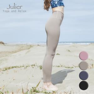 ジュリエ ヨガウェア ヨガパンツ Julier レギンス YOGA FITレギンス b1913jup020 yoga-pi