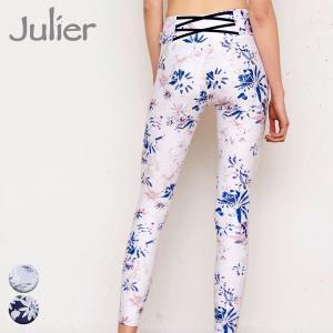 ジュリエ Julier ヨガウェア ヨガパンツ レギンス shine flower printレギンス|yoga-pi