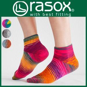 rasox ラソックス 靴下 メンズ レディース グラデーション・アンクル メール便送料無料|yoga-pi
