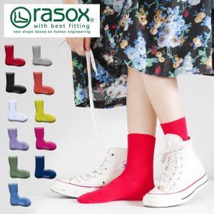 ラソックス rasox 靴下 レディース ウィメンズ・リブ|yoga-pi