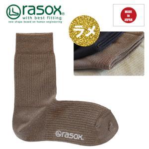 ラソックス rasox 靴下 レディース ウィメンズ・ラメクルー|yoga-pi