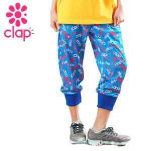 CLAP クラップ フィットネス ウェア レディース イージーパンツ BtoC-CLAP|yoga-pi