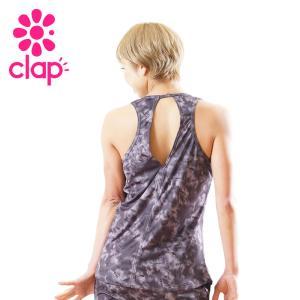 クラップ フィットネス ウェア CLAP トップス タイダイ バックシャン|yoga-pi