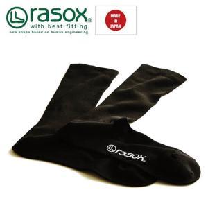 rasox ラソックス メンズ 靴下 マーセライズド・コットン HG210CR01 メンズ ビジネス ハイゲージ 日本製|yoga-pi