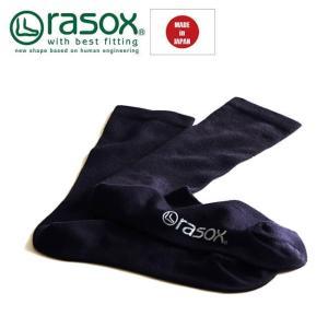 rasox ラソックス メンズ 靴下 ファイン・メリノ HG210CR02 メンズ ビジネス ハイゲージ 日本製 メリノウール 抗菌 防臭|yoga-pi
