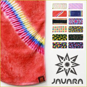 JAVARA タイダイ タオル 84×34cm フェイスタオル メール便送料無料(javara2014aw)|yoga-pi