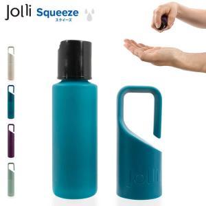 Squeeze ジョリー スクイーズ 消毒ジェル用詰め替えボトル 45ml 詰め替えボトル スクイーズボトル 消毒液 ホルダー 携帯|yoga-pi