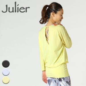 ジュリエ ヨガ Julier ヨガウェア トップス Tシャツ JUB012 ライトプライムロングスリーブプルオーバー ヨガブランド ヨガ ピラティス ウェア yoga-pi