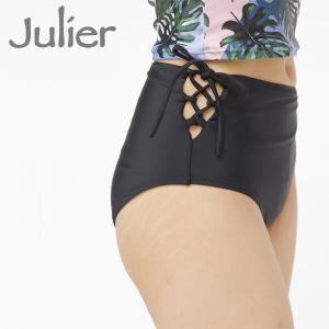 【セール SALE】  ジュリエ Julier ヨガウェア インナー ショーツ レースアップショーツ 水陸両用|yoga-pi
