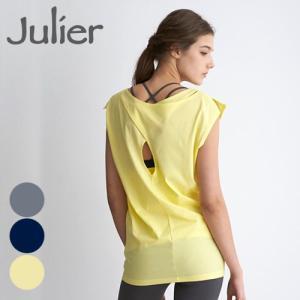 ジュリエ Julier ヨガウェア Tシャツ ホットヨガウェア プライムフレックスバッククロスプルオーバー jub001|yoga-pi