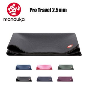マンドゥカ  MANDUKA ヨガマット PRO トラベルヨガマット 約2.5mm  日本正規品