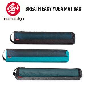 MANDUKA マンドゥカ Welcome バッグ ヨガマット ケース ヨガマット ヨガ ピラティス マットバッグ|yoga-pi