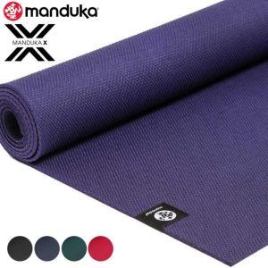 マンドゥカ MANDUKA ヨガマット エックスマット  5mm ヨガマット