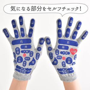 手袋 レディース 女性用 手 マッサージ TSUBOレシピ つぼマップ mikasa|yoga-pi