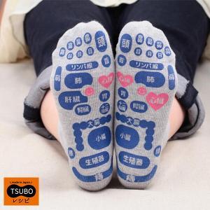 TSUBOレシピ つぼマップ 日本製 足袋 先丸 足つぼマッサージ|yoga-pi