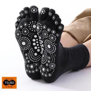 TSUBOレシピ 靴下 ソックス 足つぼ 日本製 5本指 メンズ レディース 足つぼマッサージ|yoga-pi